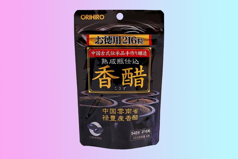 Hình ảnh túi Trà giảm cân Orihiro